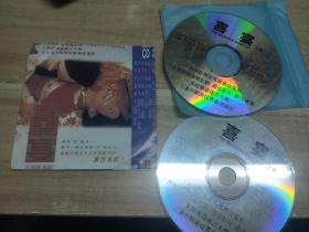 李安电影 喜宴2VCD