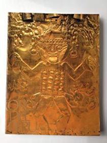 ペルー 黄金博物馆展