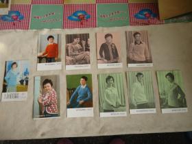 上海绒线编织画片