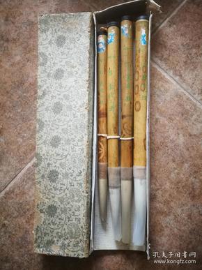 七十年代艺字牌天下为公东波1-4号大毛笔