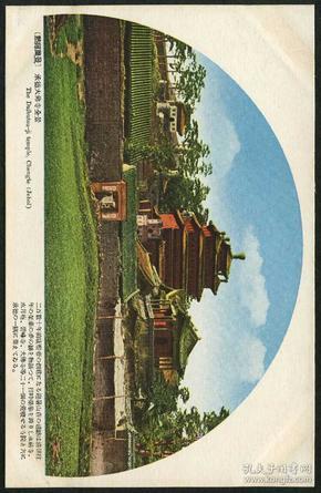 伪满洲国『热河风光』之承德大佛寺风景明信片一枚。