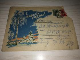 60年代 苏联(C.C.C.P)寄 中国杭州浙江大学 实寄封