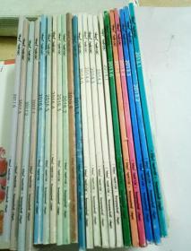蒙文版期刊:金钥匙(2013年第1――6期,2014年第1,2,3,4,6期,2015年第3,6期,2016年第2――5期,2017年第1,2,3,6期)22本合售