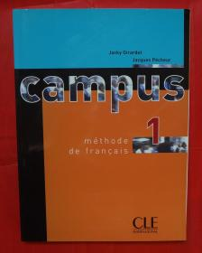 Campus 1 Methode de Francais +练习册   16开  2本合售