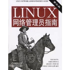 LINUX网络管理员指南(第三版)