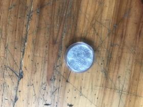 上海造币博物馆 参观留念 纪念币 一枚