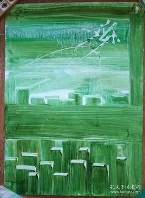 手绘软纸板水粉画:无款20190410-15(大幅)