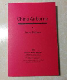 James Fallows:China Airborne