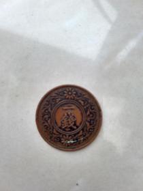 日本大正十三年 一钱铜元