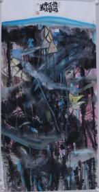 著名畫家、寧夏美協會員 王 彥俊 水墨畫作品《霜荷》一幅(紙本軟片,約8平尺;作品由《中國美術市場報》直接得自于藝術家本人) HXTX100787