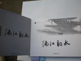 水韵江南   摄影作品