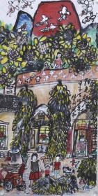 著名書畫家、原山西青年書協理事 李 國偉 水墨畫作品《陽光燦爛日子》一幅(紙本軟片,約8平尺;作品由《中國美術市場報》直接得自于藝術家本人)  HXTX102299