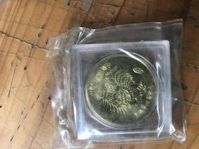 上海市邮票公司鸡年纪念币