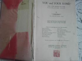 You and Your Hand: The Last Word on this Fascinating Study 1937(书品如图)