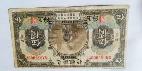 交通银行五元