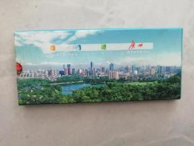 长型精装明信片有匣-------广州旅游邮资明信片