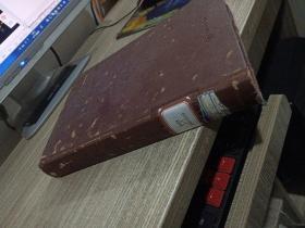 《资本论》 第二卷 1938年版影印本