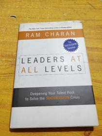 英文原版 精装 Leaders at All Levels: Deepening Your Talent Pool to Solve the Succession Crisis
