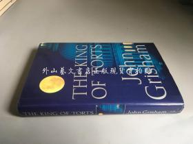 the king of torts(诉讼之王)
