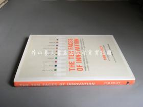 The Ten Faces of Innovation:IDEOs Strategies for Beating the Devils Advocate and Driving Creativity...(创新的十种面孔)
