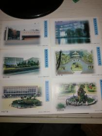 武汉汽车工业大学建校四十周年纪念(1958-1998)中国邮政明信片(1998.10.27)YZ98-9(6-6)一套六枚完整 非盖销 盖校庆纪念章