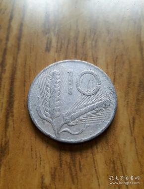 意大利禾稻币10分(1953年)