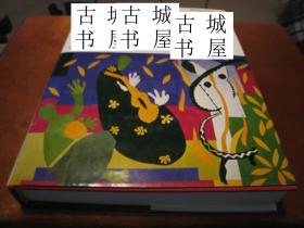 古籍《1890-1980时代的艺术》精美黑白与彩色插图,1981年出版,精装