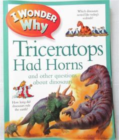 平装 i wonder triceratops had horns 我不知道三角龙有角