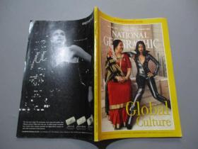 英文原版:National Geographic 美国国家地理(1999年8月号)