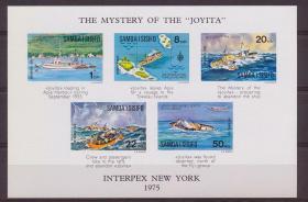 萨摩亚邮票 1975年 乔伊塔号沉船 无齿小型张 全新