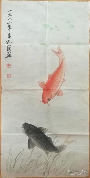 """孔小瑜    国画书法鱼     其博古画与 张善孖 的虎 熊松泉 的狮并称。其出众的表现力人称  任佰年  后第一人,为""""海上画派""""代表之一。尺寸93x49"""