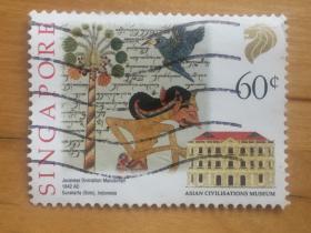 新加坡邮票 1996年亚洲文明博物馆(asian civilisations museum)     60c(信销票)
