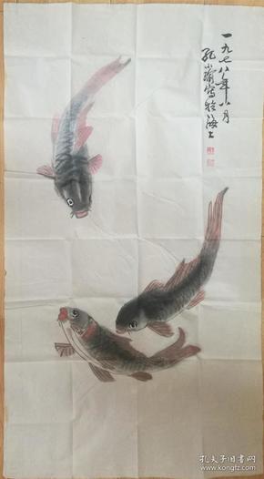 """孔小瑜    国画书法鱼     其博古画与 张善孖 的虎 熊松泉 的狮并称。其出众的表现力人称  任佰年  后第一人,为""""海上画派""""代表之一。尺寸99x54"""