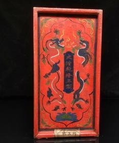 漆器盒内装普洱茶 大尺寸 特价包邮