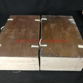 民国25年排印本《长安县志》《咸宁县志》《长安咸宁两县续志》2夹板20册全