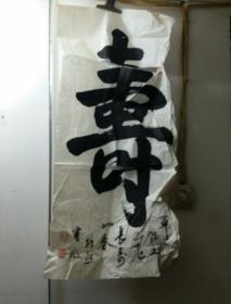 汶上县书画作品065