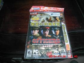游戏光盘:突袭5:铁血军官(1PC  DVD)