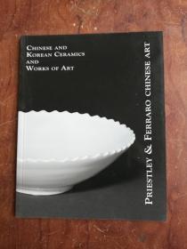 【CHINESE AND KOREAN CERAMICS AND WORKS OF ART觉是轩2018