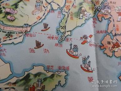 DT299、1937年11月1日,【支那事变彩色绘画鸟瞰地图】。共产军约二十万。赤化地带。支那事变占据地。支那事变空爆地。支那防御阵地。北京、天津等地竖起了日本国旗。有黑河、孙吴、北安铁路线(后来被苏联红军毁掉铁路,抢走了铁轨)。《七七事变战况日志》。《上海战况表》。后附《江南地方时局详细图》和《上海南京附近图》。各地的物产分布。
