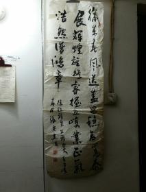 汶上县书画作品066