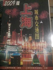 上海城市交通图2009年1月第15版