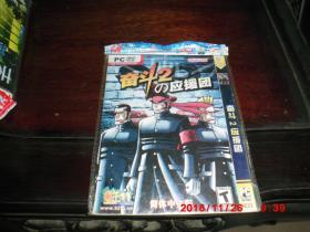 游戏光盘:奋斗 2 应援团(1PC  DVD)