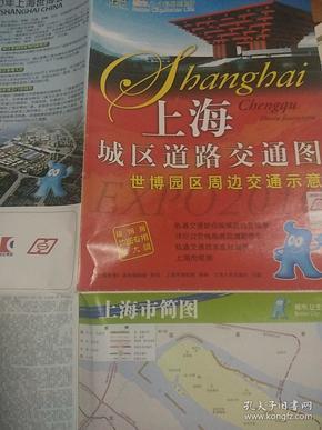 上海城区道路交通图 世博园区周边交通示意
