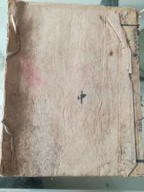 线装古籍·第16册