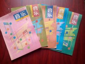 九年义务教育初中音乐第1,3,4,5,6册,初中音乐1992年第1版