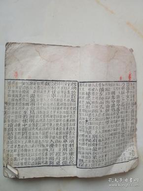 事类赋卷十至卷十三,四卷合订。