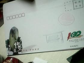 桂林中学 百年校庆纪念封 8个
