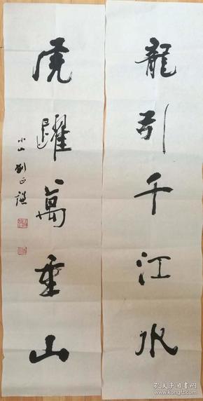 刘正谦   书法     现为中国书法家协会理事,宁夏书法家协会副主席,宁夏自治区文联委员尺寸120x30