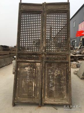清代  代黑桃的隔扇门一对  楠木完整无损 尺寸高2.65/68/7。3800元一对