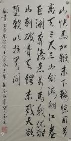 刘小平,一九六0年三月出生于铜川耀县。陕西省书法家协会会员、省于右仁书法家协会会员、铜川神州书画研究会会员、铜川市王益区书法家协会会员。